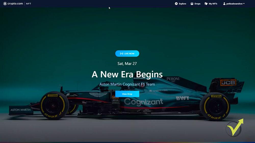 The cool Formula 1 Aston Martin car on Crypto.com NFT platform